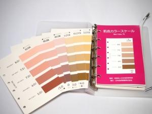skincolor75