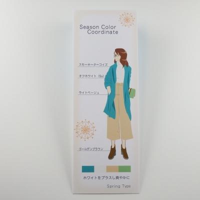 shiori- series