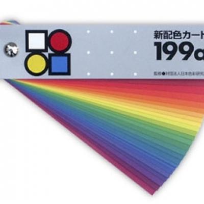 card199a
